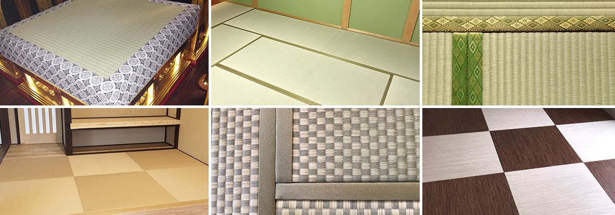 西田畳製造所