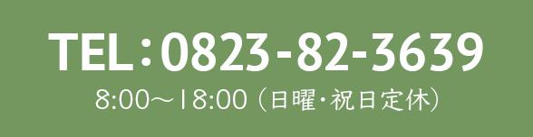 012041319